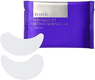 リバイタル リンクルリフト レチノサイエンスAA N 12包(24枚) 【医薬部外品】
