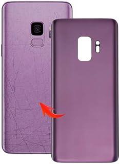 alsatek Galaxy S9 替换后盖 - 紫色