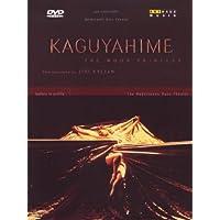 进口DVD:石井正则:月亮公主(荷兰舞蹈剧场1994)(PAL)(DVD)