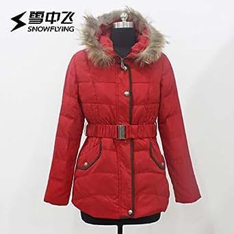 雪中飞2018秋冬休闲女士修身中款带毛领加厚显瘦羽绒服外套L013威尼斯红 165/M