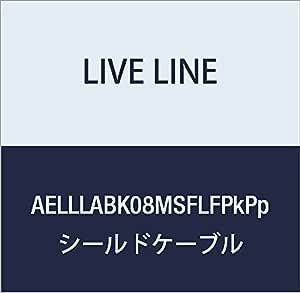 【Live Line】Advance系列 8M S/L 插头 黑色电缆 S型FIT插头(粉色)-L型FIT插头(紫色) 定制品 AELLLABK08MSFLFPkPp