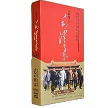 正版电视剧 中国出了个毛泽东 珍藏版 17DVD