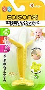 KJC 爱迪生妈妈 (EDISONmama) 婴儿车 Baby香蕉