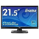 iiyama E2282HS-B1 ProLite - LED 显示器 - 22英寸(21.5英寸可视)- 1920 x 1080全高清 (1080p) - TN - 250 cd/m2-1000:1-1 ms - HDMI DVI-D VGA - 扬声器 - 黑色哑光 - (显示器 > 显示器)