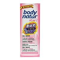 Bodynatur 美体舒 私密护理洗液 日常护理型 200ml(进)(新老包装 随机发货)