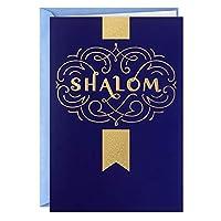 """Hallmark """"光明节""""盒装卡片 Shalom"""