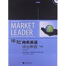 体验商务英语综合教程4(第二版)
