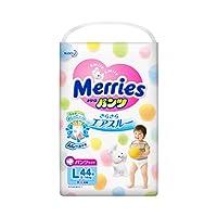花王(Merries)拉拉裤 L44片 大号学步裤(9-14kg)(日本原装进口)