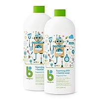 BabyGanics 泡沫香皂 无香型 32液体盎司(946ml)2个装 包装或有不同