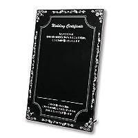 比·方形 结婚证书【人前式用】亚克力制(透明+黑色)