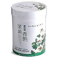 七彩云南 庆沣祥 普洱茶 生茶 茉莉青饼 盒装 整罐 500g