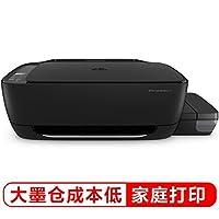 惠普(HP) 打印机tank418 A4彩色喷墨 原装连供 多功能复印扫描一体机 无线连接