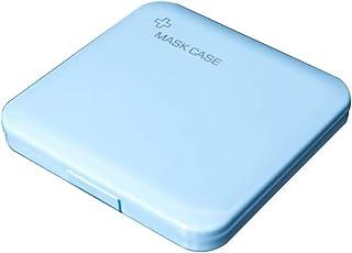 塑料收纳盒整理盒 透明可重复使用保存文件夹 便携式保护盖储物盒 保护盖储物夹脸盖整理夹脸盖收纳夹 (蓝色)