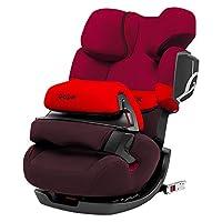 德国CYBEX儿童安全座椅PALLAS派乐斯pallas 2-fix isofix硬接口 伦巴红(德国品牌) 适合9-36kg,约9个月-12岁,带isofix硬接口底座,增强侧撞保护系统,座椅角度可调,高度可调节