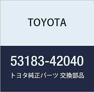 TOYOTA (丰田) 原厂零件 前灯罩 贴纸 RH 爱情/VANGUARD 产品编号53183-42040