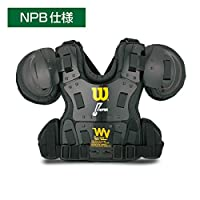 Wilson(Wilson) 求生金 胸垫护具 棒球 硬式 审判用 护具 NPB规格 无缝齿轮(审判用) 便于活动・牢固防护/牢牢保护罩 SM/ML
