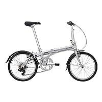 达宏(DAHON)Route 7级变速 折叠自行车 19ROUTSL00 纯银