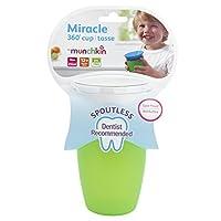 【自营】 美国 Munchkin 满趣健 360度不漏水学饮杯 宝宝喝水训练杯292ml 带把手(颜色随机) MK44142