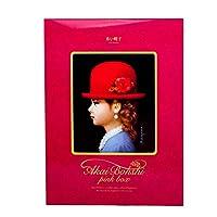 红帽子 粉色什锦饼干礼盒330.3g 40枚入(日本进口)