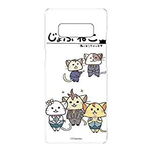 小 ょぶねこ 手机壳透明硬壳印花花型手机壳适用所有机型  花形E 3_ Galaxy Note8 SC-01K