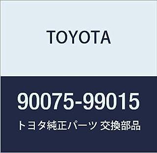 TOYOTA 丰田 原厂零件 前灯 盖 NO.2 海狮/REGiAce 产品编号90075-99015