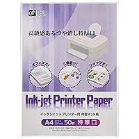 喷墨打印机双面磨砂纸 A4加厚50片 [ Pa - pbmt A4/ 50]
