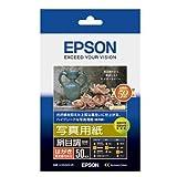 EPSON Colorio 原装纸 照片用纸<丝绸调> ハガキ 50枚