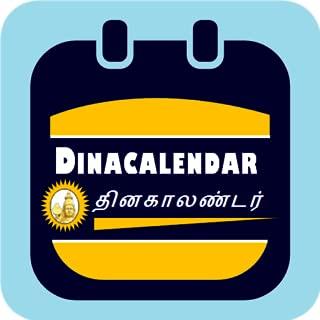 Dinacalendar (FREE Tamil Calendar)