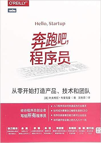 Hello Startup
