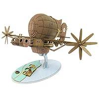 SANKEI 迷你纸模型 吉卜力工作室系列 天空之城 老虎 1/300比例 纸模型 MK07-17