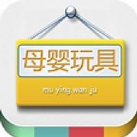中国母婴玩具平台