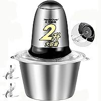 汉佳欧斯(HanJiaOurs) 绞肉机家用电动料理机辅食机搅拌器榨汁机 (二副刀不锈钢碗)
