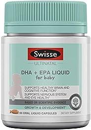 Swisse  Premium Ultinatal 嬰兒液體DHA + EPA  | Omega-3 魚油| 溫和的香橙味| 每瓶60??诜耗z囊
