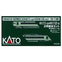 KATO N轨距 KIHA 111+KIHA 112基础2辆套装 10-1165 铁道模型 柴油汽车