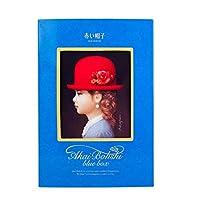 红帽子 蓝色什锦饼干礼盒65.5g 10枚入(日本进口)