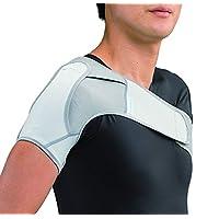 BSTD 百傲鲨 日本肩关节外展支具矫形器肩部矫正器 肱骨骨折肩关节脱臼脱位固定带 淡灰色 L