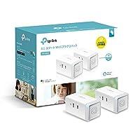 【Amazon.co.jp限定】TP-Link WiFi智能插头 2个套装 遥控操作 Echo 系列 Google家庭对应 语音控制 无需装配 3年质保 HS105P2