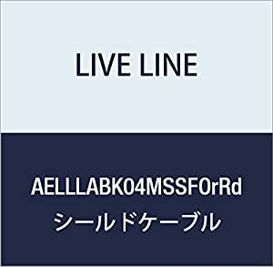 【Live Line】Advance系列 4M S/S插头 黑色电缆 S型插头(橙色)-S型FIT插头(红色)定制品 AELLLABK04MSSFOrRd