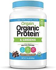 Orgain - 蛋白和混合粉末奶油巧克力软糖 - 1.94磅
