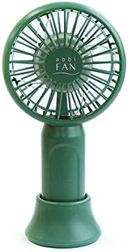 abbi Fan mini 超小型便携式风扇 Dark Green (维利昂 迷你 深*) *大10小时 超轻78克 超迷你便携式风扇 USB充电式 带挂绳 桌面支架 3档风 免提风扇 静音 AB18620 【日本正规代