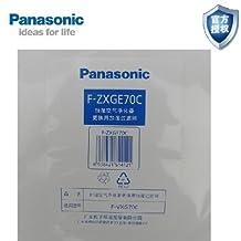Panasonic 松下 F-ZXGE70C空气净化器加湿过滤网 适用型号F-VXG70C-N/R
