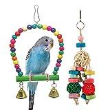Mrli 宠物鸟咀嚼玩具,带结块丝瓜瓤圆顶鹦鹉笼摆玩具 2 件装