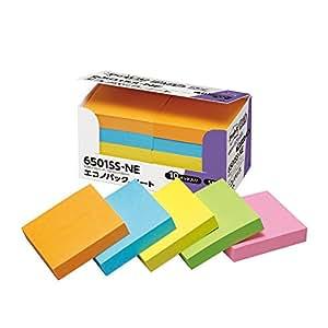 报事贴粘性强笔记本50x 50mm 2・10個パック 50×50mm オレンジ、エレクトリックブルー、ローズ、ライム、ウルトライエロー