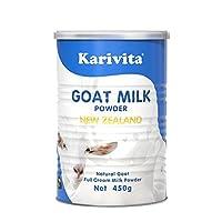 Karivita 新西兰进口全脂羊奶粉成人 青少年学生中老年高钙纯山羊奶粉450g(18年新鲜日期)