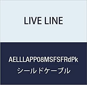 【Live Line】Advance系列 8M S/S插头 紫色电缆 S型FIT插头(红色)-S型FIT插头(粉色) 定制品 AELLLAPP08MSFSFRdPk