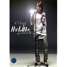 Alin:天生歌姬(CD)