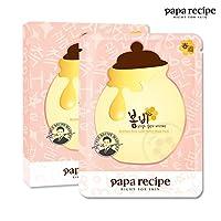 Papa recipe 春雨 玫瑰黄金蜂蜜面膜 10片/盒 (韩国品牌)