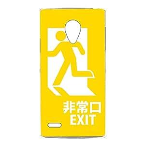 mitas 壳 硬质 打印 紧急出口 EXIT 出口NPC-2151-YE/LGL25 16_Fx0 (LGL25) 黄色