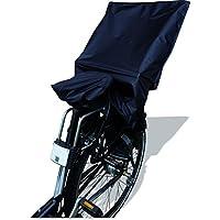 Sunnybaby 12600 儿童自行车座遮雨罩 Leo 包括鞍座防雨罩