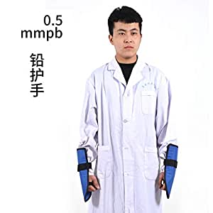 铅衣X射线***服核辐射防护服口腔CT放射科牙科套装铅护手2 M